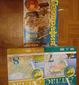 Атлас по географии 5-8класс