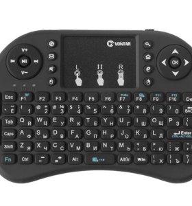 Беспроводная мини клавиатура с тачпадом (Новая)