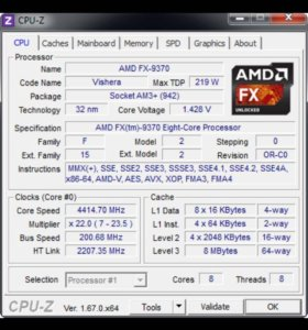 FX 9370