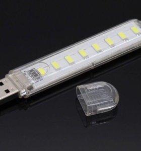 Светодиодный USB ночник. 8 led. 151217