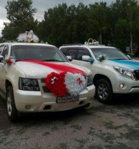 Автомобили на свадьбу!