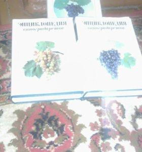 Книги три тома