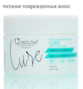Маска Cure