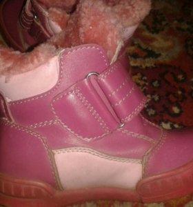 Зимние ботинки 26р для девочки