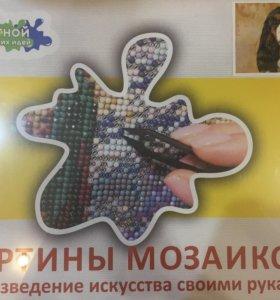 Набор-подарок новый для алмазной вышивки Спаниэль