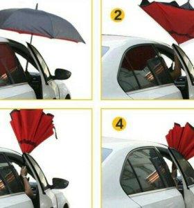 Зонт наоборот новый