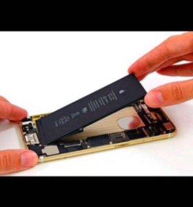 АКБ-Батарейка 4.4s IPhone
