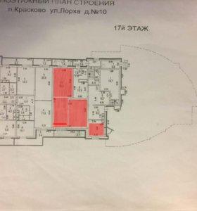 Квартира, 5 и более комнат, 163 м²