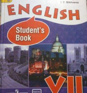 Учебник по английскому-языку