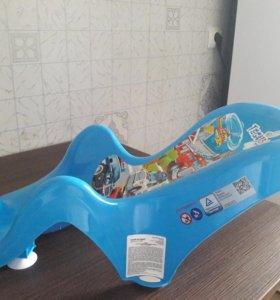 Детская горка для купания (новая)