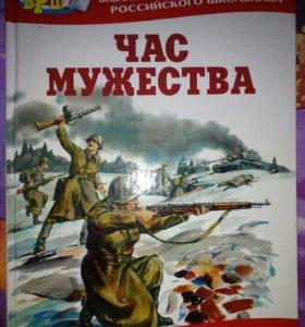Учебники для начальной школы , внеклассное чтение
