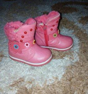 Осенние ботиночки на девочку.