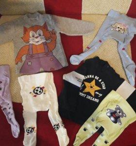 2 часть Пакет вещей для мальчика с рождения