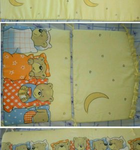 Бампер для кроватки