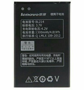 Аккумулятор Lenovo A316i BL214
