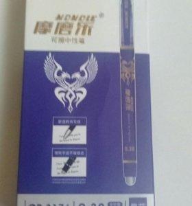 Ручки со стираемой пастой. Синий цвет.
