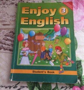 Учебник английского языка 2 и 3 класса