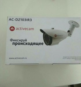 IP-видеокамера