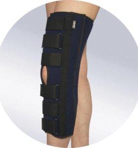 Фиксатор (тутор) на коленный сустав