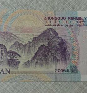 5 юаней банкнота Китая.