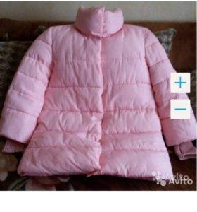 Куртка зимняя+подарок