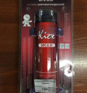 Цифровой конденсатор Kicx DPC 0,5F