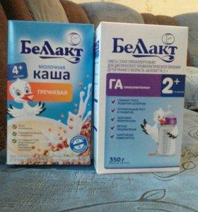 Молочная смесь и гречневая каша