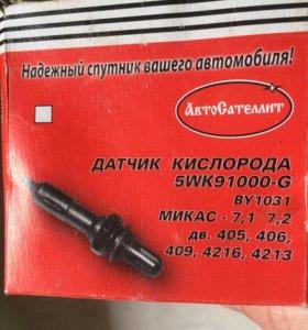 датчик кислорода 5wk91000-g