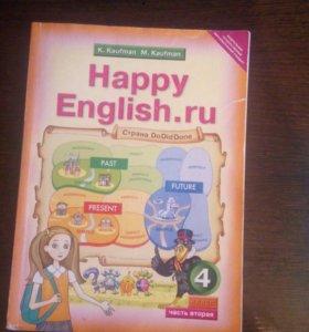 счасливый английский. или Happy english