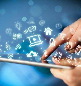 Настройка интернет для мобильных смартфонов