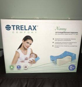 Ортопедическая подушка для кормления Trelax от 0+