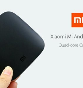 Xiaomi Mi Box Русская версия!