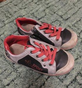 Кеды-ботинки.