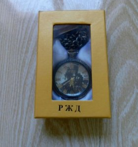 Часы подарочные РЖД