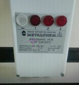 Электронное реле EP-53N105TZ