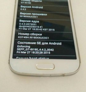 Samsung Galaxy s4 mini GT-19190