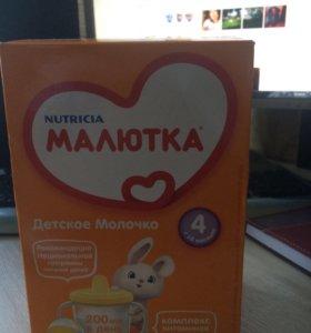 Продам детскую молочную смесь