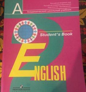 Учебник Английского 2 класс