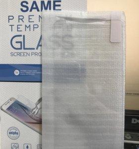Samsung J7 Prime защитное стекло