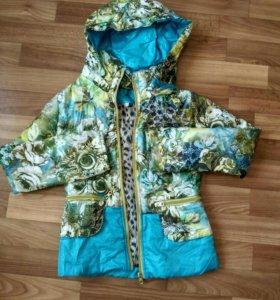 Легкая осенняя куртка