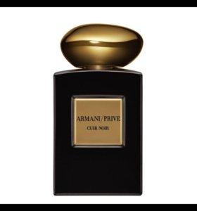 ✅🚻 ARMANI PRIVE Cuir Noir