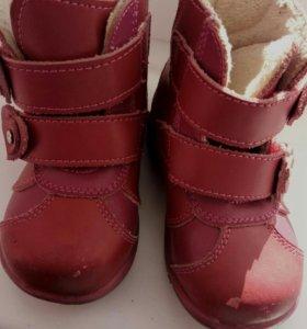 Ботиночки на осень-весну 21