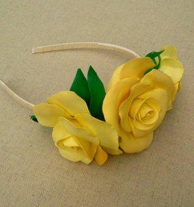 Ободок с розами из фоамирана ручной работы.