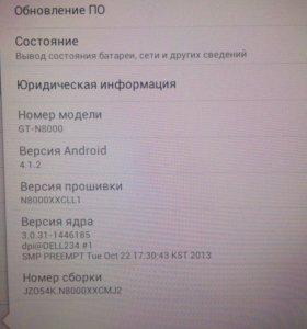 Планшет Samsung GALAXY Note 10,1 GT-N8000