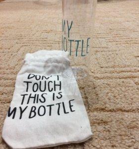 Бутылочка My Bottle( бирюзовая)