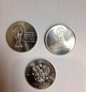 Юбилейные монеты 2-х видов