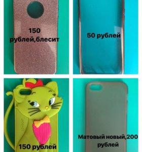 Бамперы на айфон 5s