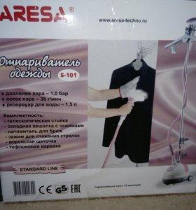 Продам отпариватель одежды aresa s-101