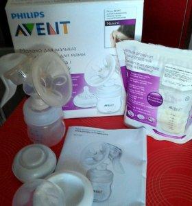Молокоотсос ручной Philips Avent + пакеты+вкладыши