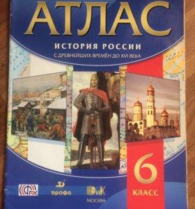 Атлас История России 6кл ФГОС